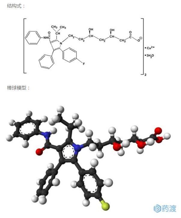 立普妥分子结构